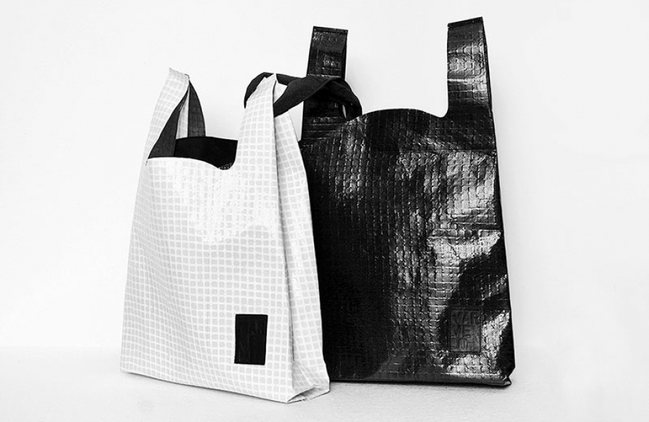 View Collection Simply Bag